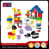 Funny series educational toys for kids 2016 building block set Animal paradise