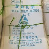 High-purity Poly Aluminium Chloride