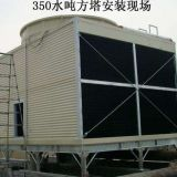 Couter-flow Copper Coil Frp Round Cooling Tower Mini Closed Circuit Cooling