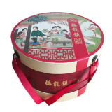 Round Rigid Gift Packaging Cardboard Paper Box