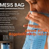 emesis vomit bag disposable,Used for hospita/ travel /airplane/ disposable blue plastic vomit bag with ring Medical Emes