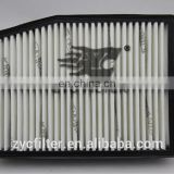28113-4T600/2Z600 air filter used for hyundai IX35, Sportage, OEM NO.28113-4T600/2Z600