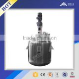 Industrial pharmaceutical continuous stirred tank reactor