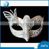 New Fashion High Quality Handicraft Masks Decorations Party Mask