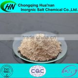 Extra pure Manganese Carbonate used for producing soft magnet of telecommunication equipment