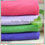 China supply ultra-compact warp knitting microfiber house towel set hotel bath towel wholesale