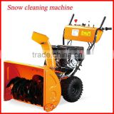 self-propelled snow blower/snow remover