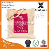 Professional factory supply Factory sale best selling quilted cotton shopping bag