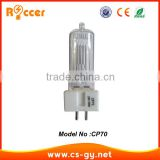 professional lighting china suppliers halogen bulb high quality lamp FVA cp70 1000W GX9.5