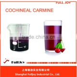 For Acid Beverage Natural food colorants Purple-Red Cochineal Carmine 5%