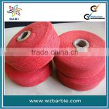 Red Regenerated Cotton Yarn