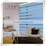 Top quality factory price zebra blinds,roller shutter fabric zebra blinds supplier in guangzhou