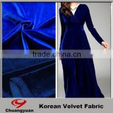 Tricot Polyester Spandex Korean Stretch Dress Fabric Women Evening Dress Fabric Wholesales
