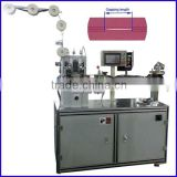 Nylon zipper coil zipper automatic double trimming gapping machine with PLC (almost no half-teeth left on the zip after gapping)