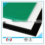 hdpe rigid plastic/hdpe rigid sheets/hdpe sheet 10mm