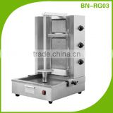 (BN-RG03) Cosbao Gas Kebab Machine/vertical rotisserie gas shawarma/Doner Kebab Machine                                                                         Quality Choice