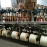 16 Spindle Fishing Net Rope / Line Braiding Machine Supply in China