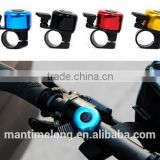 Safety Metal Ring Handlebar Bell Loud Sound for Bike Cycling bicycle bell horn