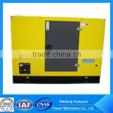 40kva Generator,Hot Sale In Philippine,60HZ,Soundproof                                                                         Quality Choice