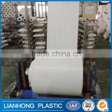 Breathable pp woven flour sack fabric roll                                                                                                         Supplier's Choice