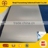 pure and alloy titanium sheet&plate