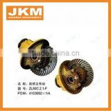 bevel gear high quality XCMG XGMA SDLG shantui tiangong liugong zomlion spare parts Angular Reducer gear Gear