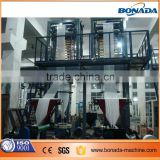 SJ Series double die head plastic film blown machine/film blowing machine/film extruders/ film machine