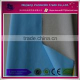 china manufacture supply 100% polyester taslon fabric/tpu coated bonding taslon fabric for bag,garment,etc