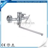 Sink Crystal Handle Bath Shower Faucet
