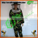 overall 100% cotton bee protective suit/clothing