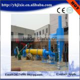 Fully Automatic Wood Sawdust Dryer Machine Used in the Agricultural Waste Pellet Production Line