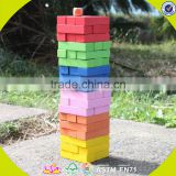 wholesale colorful 55 pieces kids wooden bricks toy funny baby wooden bricks toy best toddler blocks puzzle W13D133