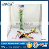 The ejection toys rubber elastic bands catapult flying glider plane