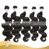 Natural Wave Triple Stitched Natural Human Hair Weaves (Machine Wefted)