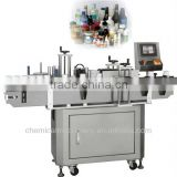 FLK medicine bottle labeling machine