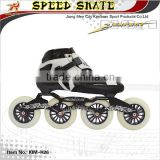 4 wheels inline skate, 4*110mm inline speed skate, 4*100mm inline roller skate                                                                         Quality Choice