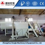 Factory Wholesale Animal Feed Machine / Animal Feed Machinery / Animal Feed Processing Machine