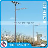 Single Arm Factory Price Solar Light for Solar Street Lamp with Qualified Specifications