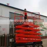 1.35~14m, 0.3 ton portable lift platform /table top scissor lift platform /motorized rotating platform