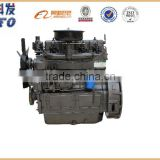 INQUIRY ABOUT 30.1KW Kofo power K4100D diesel engine for sale
