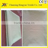 Plain dyed Polyester embossed brushed fabric for making bedding sets,quilt and bed sheets
