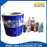 PVC plastic bottle label printing /PVC shrink sleeve for bottle/shrink wrap film
