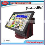 VGA box pos terminal for bank