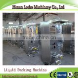 best selling milk /juice/yogurt packing machine .high speed liquid package machinery                                                                         Quality Choice