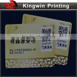 Plastic / PVC Gold and Silver Foil Hot Stamping Business Cards