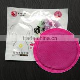 Best Disposable body conform Heat Pack warmer patch/heat pad for winter wholesale