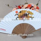 Japanese folding fan and fan sub advertisement Japanese custom folding paper fans male fan fan Zhushan sided household fan