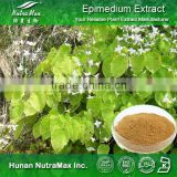 Epimedium Plant Extract , Epimedium Herbal Extract, Epimedium Supplement Extract Icariin