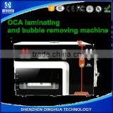 Dinghua new 5 in 1 Vacuum OCA Lamination Machine + Air Bubble Remover + Vacuum Pump + Air Compressor