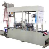 JSY-350 plastic film blowing printing machine